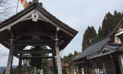 仏教徒の旗印 仏旗