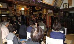秋彼岸法要と米寿のお祝い